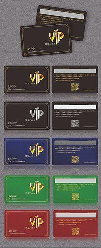 五色高档钻石VIP会员卡卡片