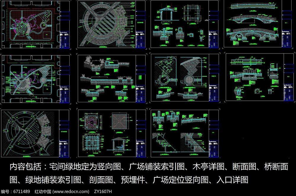 小广场全套施工图图片
