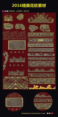 中式金色古典花纹边框源文件