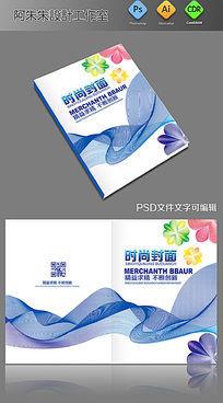 创新科技企业产品画册封面设计模板