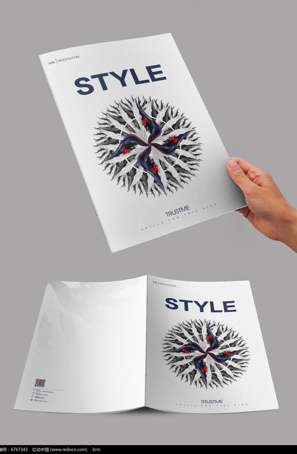 个性企业封面设计