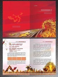 红色投资理财宣传单