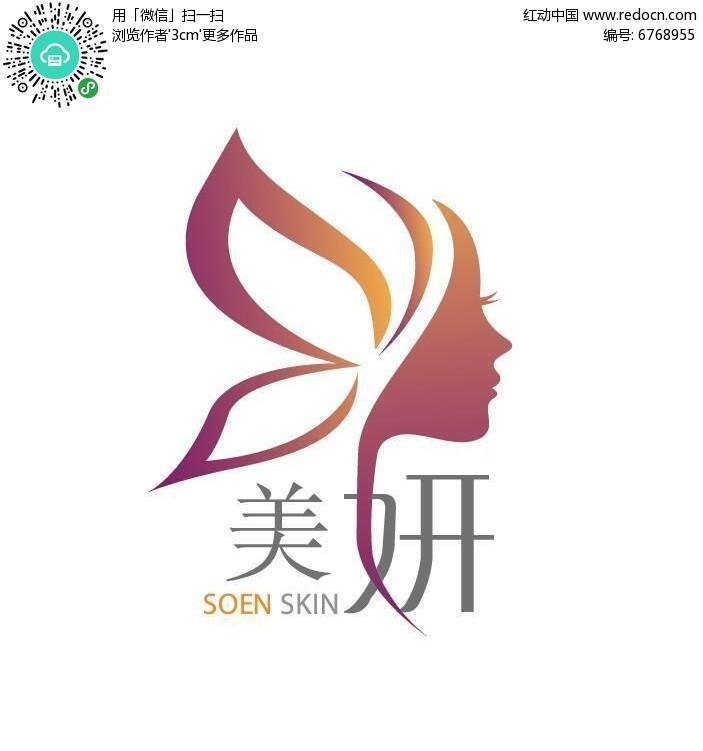 高健美发logo设计图__广告图片