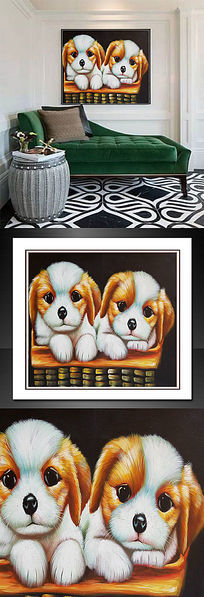 可爱的小狗油画