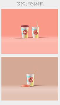 奶茶纸杯的杯子展示样机 PSD