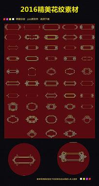 欧式典雅金色画框图片图片下载