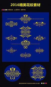 欧式花边花纹设计素材下载