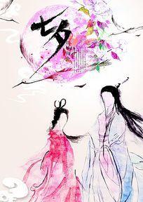 七夕牛郎织女手绘情人节海报