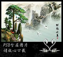 松鹤延年国画山水画背景墙