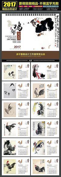 2017鸡年中国画传统文化艺术台历素材设计