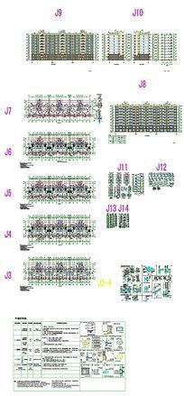 CAD别墅住宅图纸dwg素材下载_建筑套图v别墅cad画线一条粗如何图片