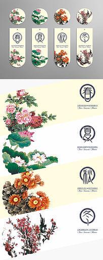 春夏秋冬四季标签设计 CDR