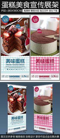 蛋糕促销宣传海报设计