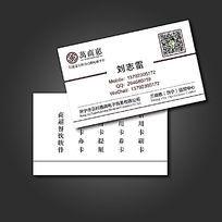 电子商务名片名片