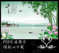 家和富贵竹子荷花山水画背景墙
