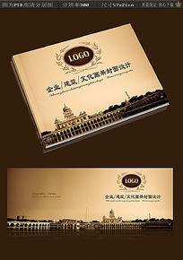 建筑画册封面设计