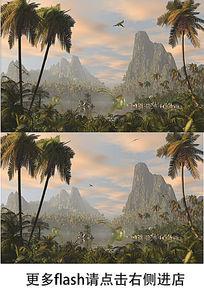 侏罗纪恐龙飞翔场景flash源文件
