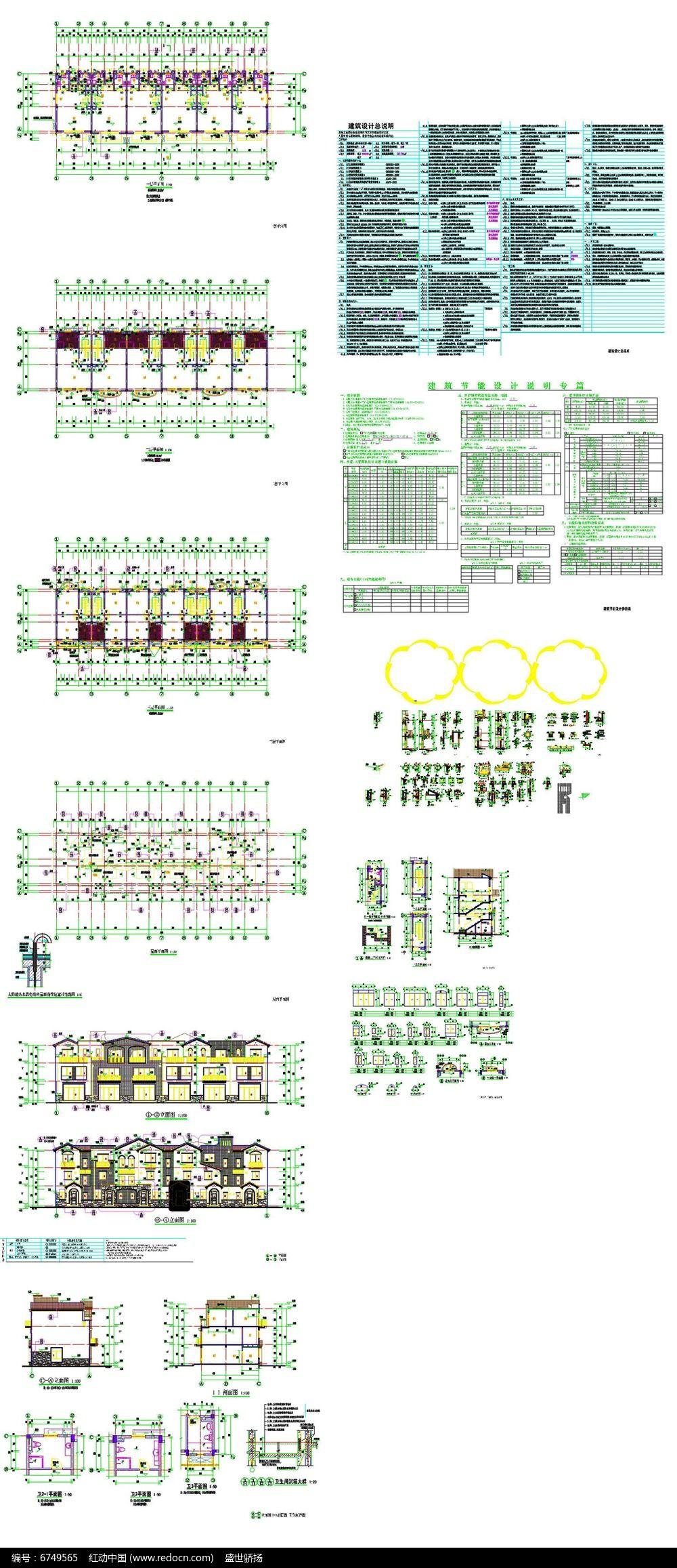 欧式别墅住宅CAD图纸图片