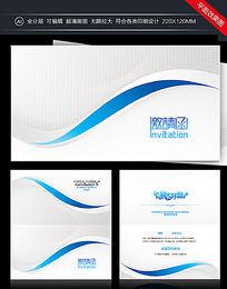 企业公司邀请函模板设计