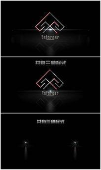 闪光灯大气Logo展示ae模板
