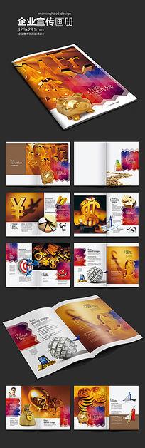 时尚理财产品画册版式设计