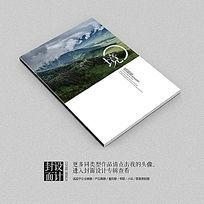 心境网络小说商业封面设计