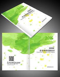 艺术水彩画册封面设计