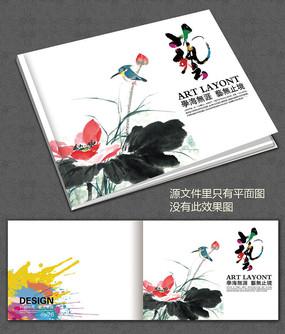 中国风艺术画册封面