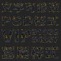 多彩立体质感字体样式