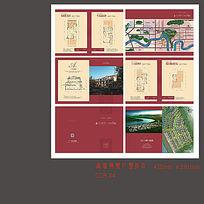 高端别墅户型折页设计