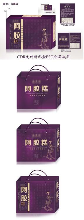 古典风阿胶糕礼盒手提袋包装贴套装模板