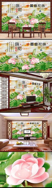 家和富贵玉石荷花背景墙装饰画