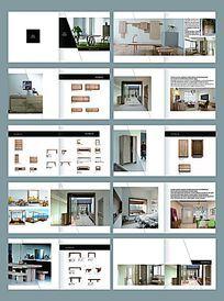家具简约白色画册