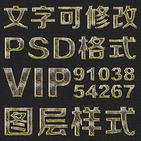 浅色立体字字体样式