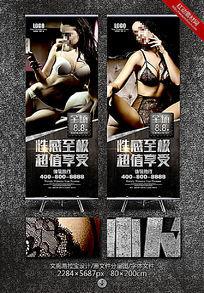 性感美女文胸促销展架设计图片素材