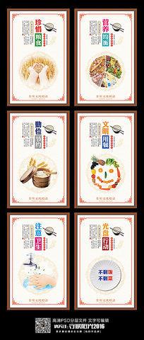 饮食文化食堂标语挂画宣传海报