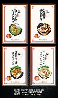 饮食文化食堂标语宣传挂画海报