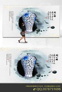 中国风青花瓷海报素材PSD