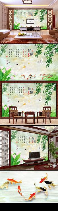 竹报平安电视背景墙装饰画