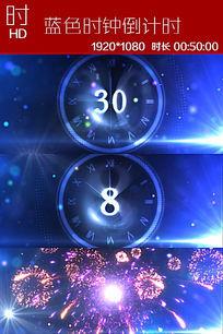 30秒倒计时视频素材