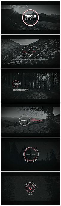 带教程圆形文字标题动画演讲宣传ae模板