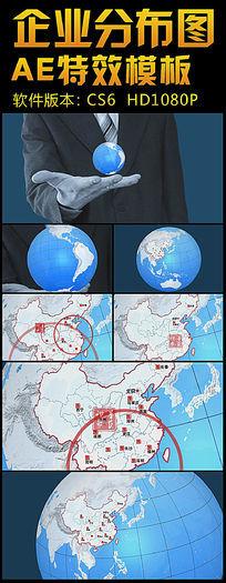 公司企业宣传片业务分布地图ae模板