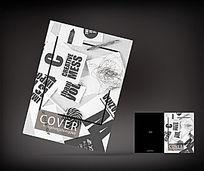 黑白时尚杂志封面