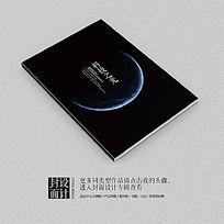 黑色炫酷科技之光科技画册电子手册封面