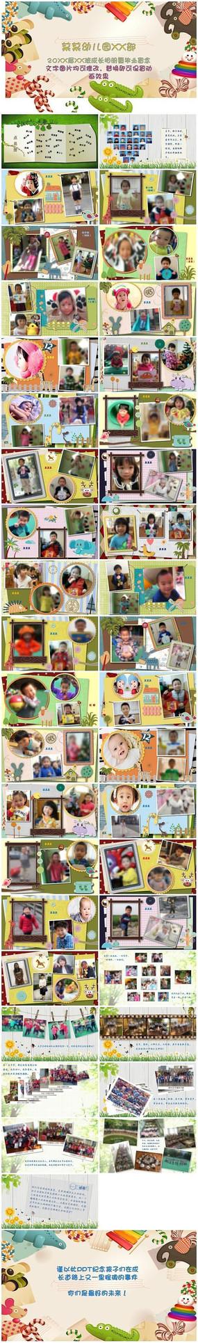 精美可爱幼儿园毕业纪念相册儿童成长相册小学动态ppt模板