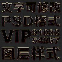 金色边框psd字体样式