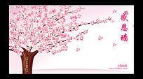 浪漫樱花感恩墙