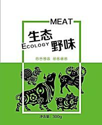 绿色野味肉类包装