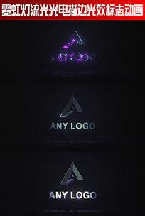 霓虹灯流光光电描边光效标志动画ae模板