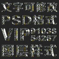 银色纹理psd字体样式